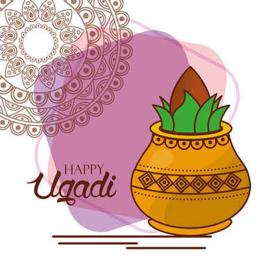 happy ugadi kalash mandala decoration celebration