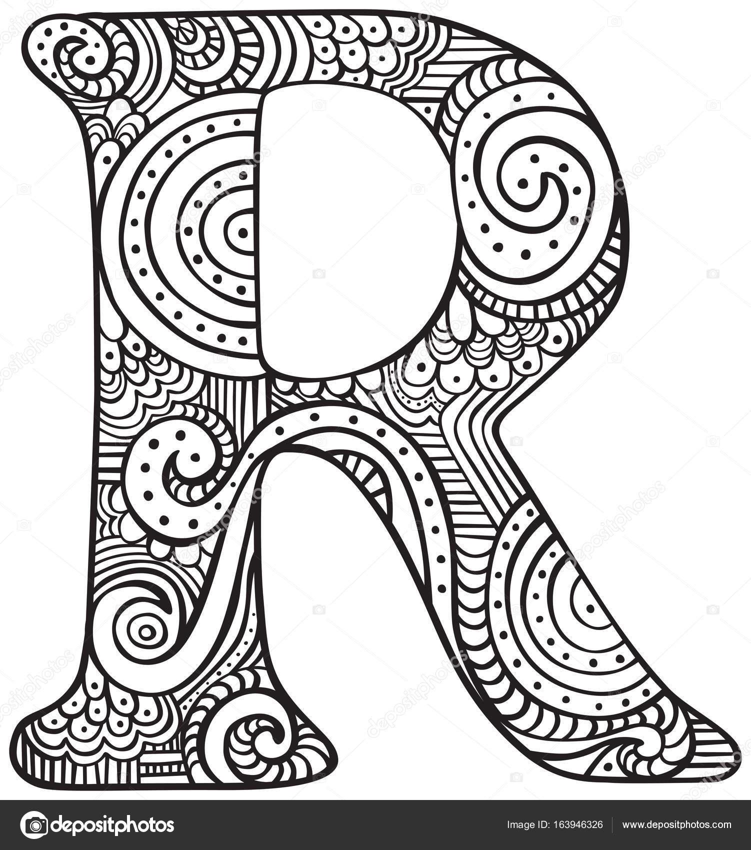 Dibujo letra R — Archivo Imágenes Vectoriales © nahhan #163946326