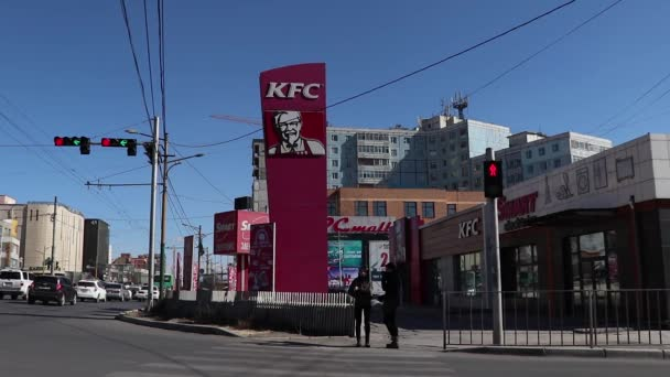 KFC restaurant and the famous Urgoo Cinema in Ulaanbaatar, the capital of Mongolia, circa March 2019