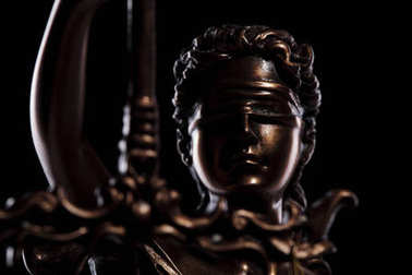 head of the goddess of justice statue