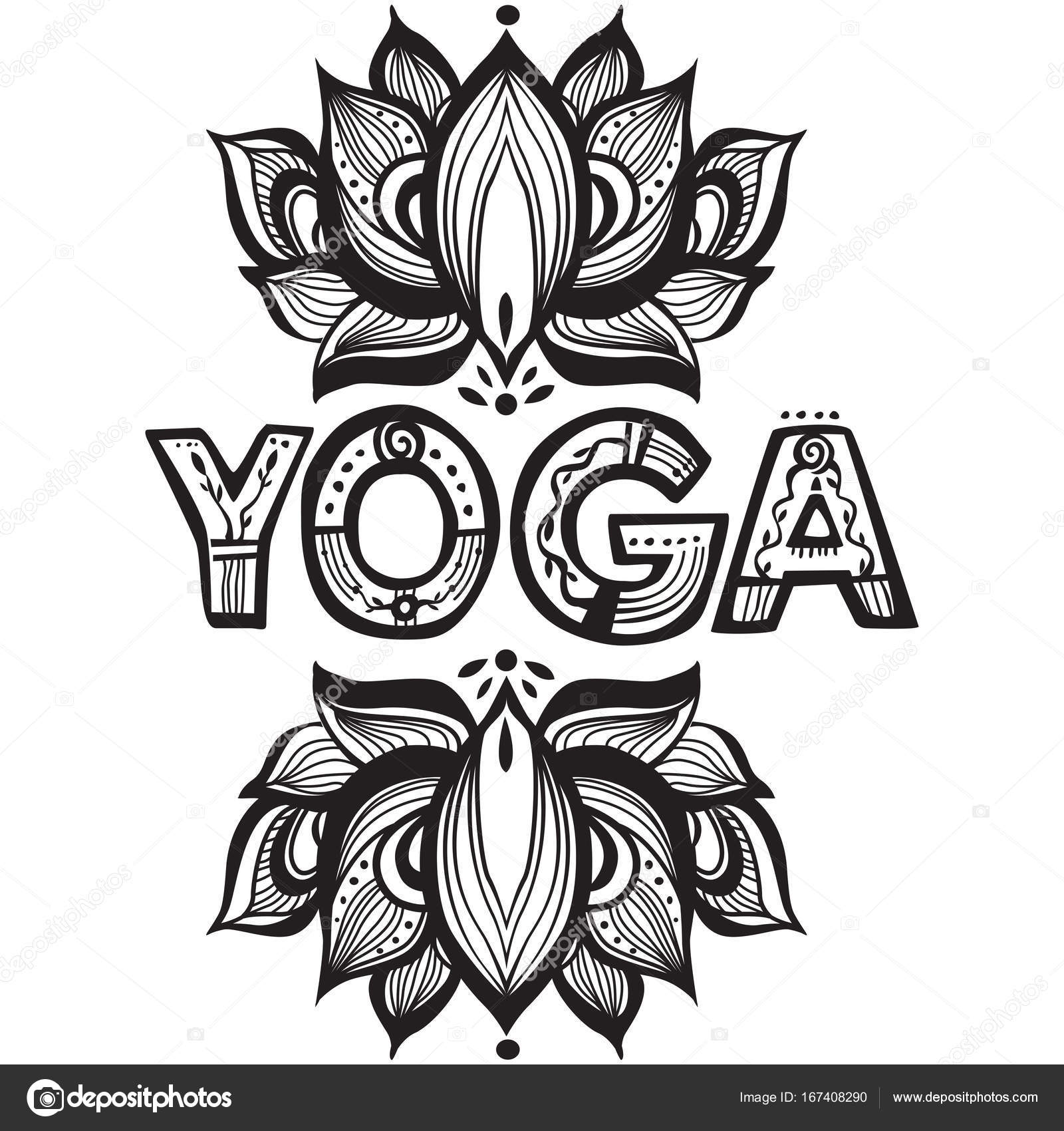 Word Yoga With Lotus Flower Silhouette Stock Vector Wikki33