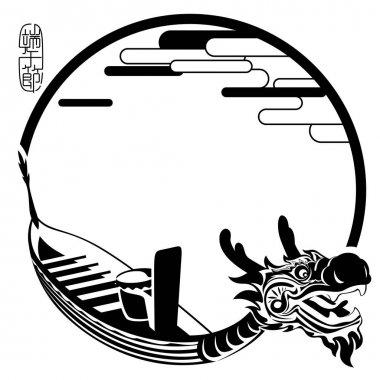 Dragon Boat festival illustration sign