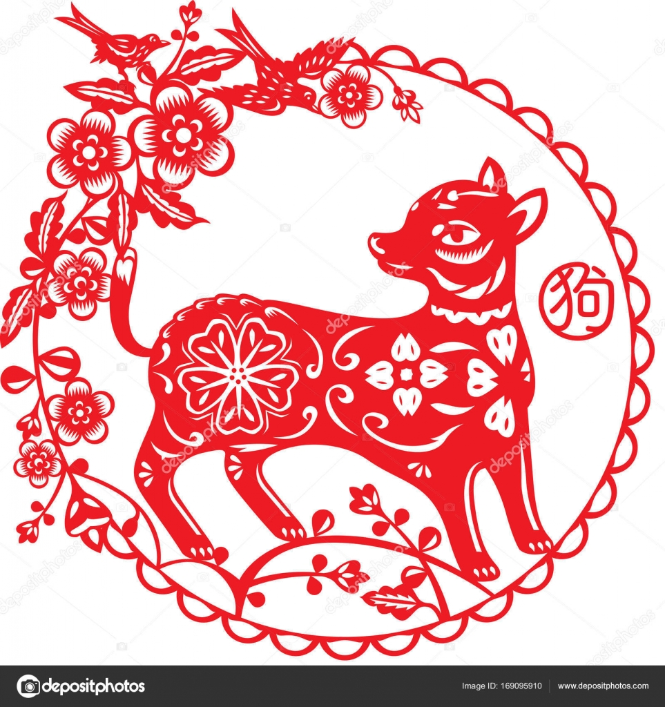 chinese new year dog illustration stock vector