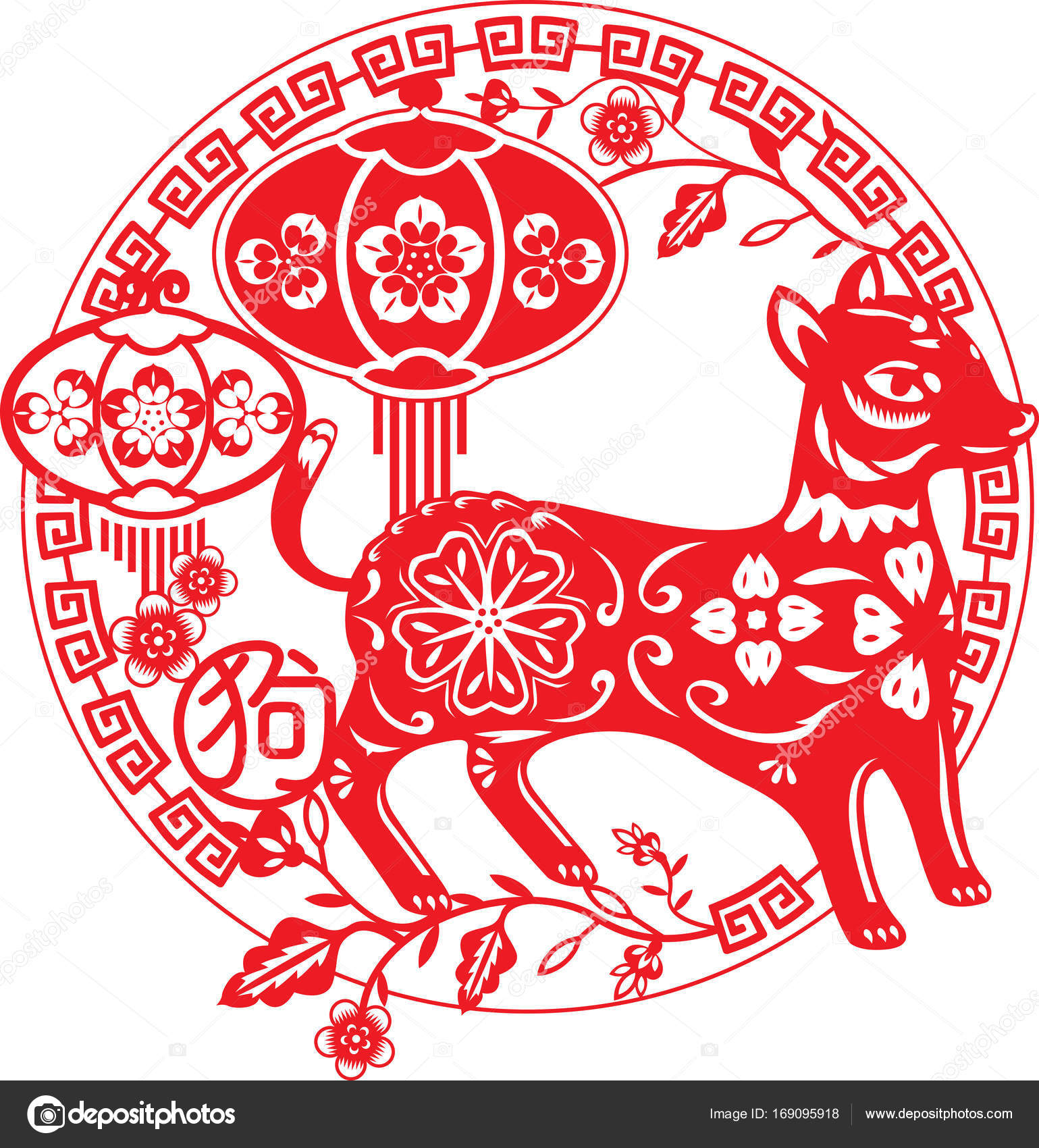 chinese new year dog illustration stock vector patrickma animal for - Chinese New Year 2015 Animal