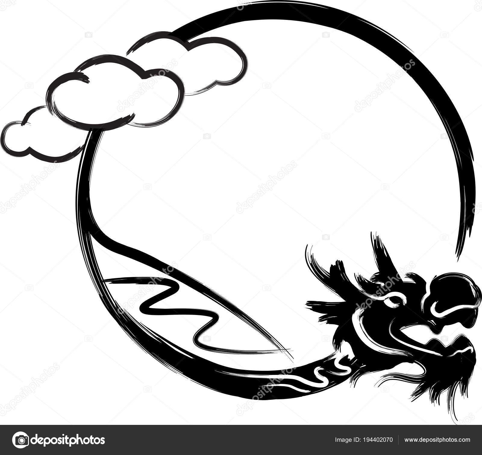 ドラゴン ボート水墨画イラスト デザイン ストックベクター