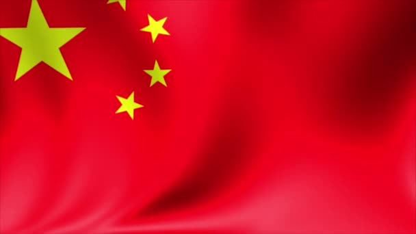 China Flag. Background Seamless Looping Animation. 4K High Definition Video.