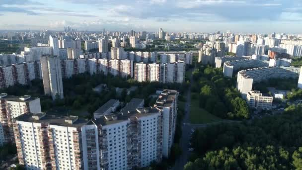 View of a modern buildings from the height