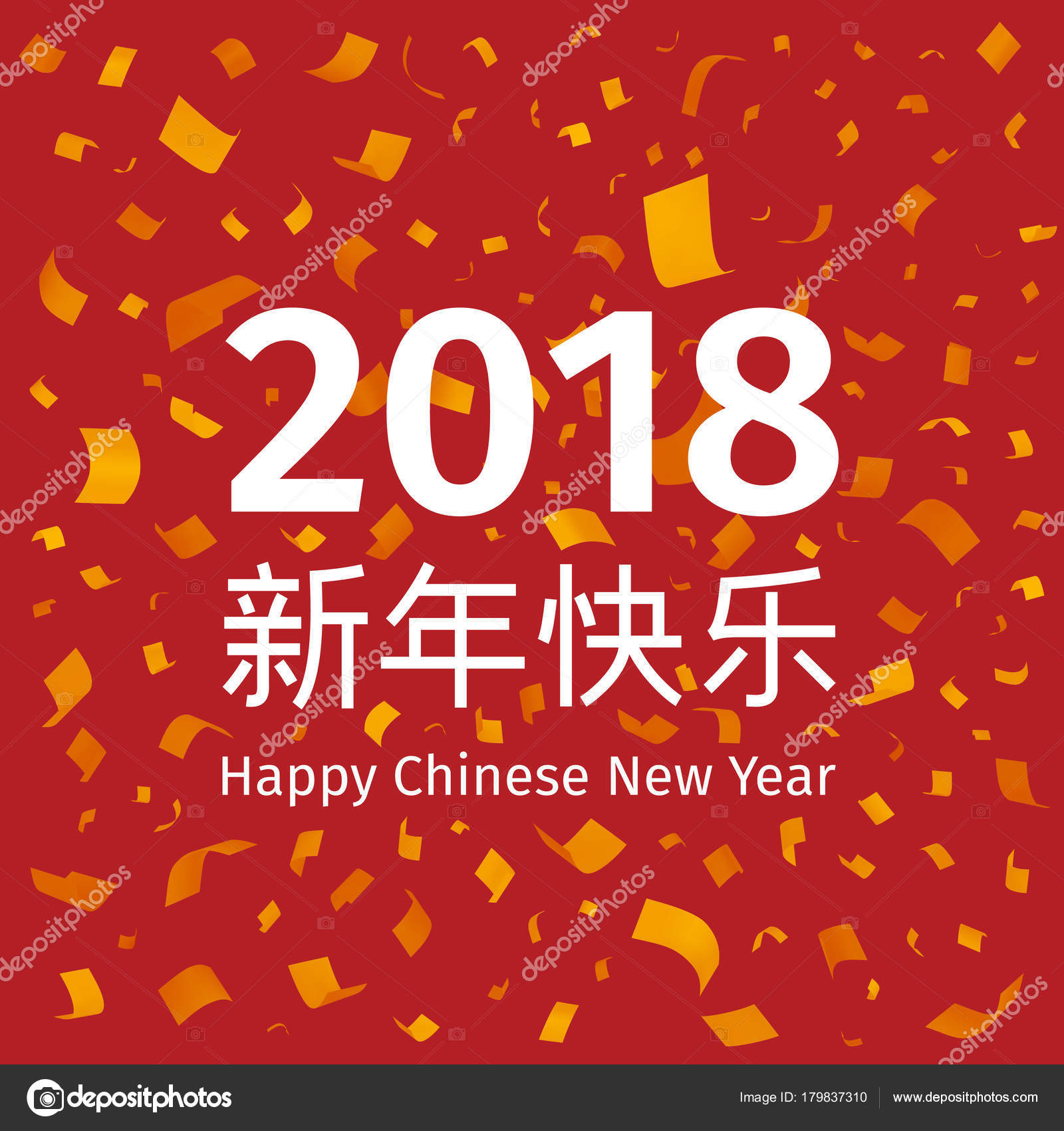 happy chinese new year 2018 background stock vector
