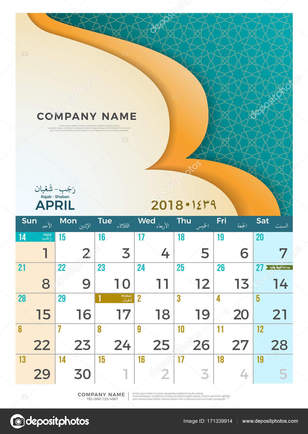 Il Calendario Islamico.Modello Di Disegno Di 04 Aprile 1439 A 1440 Hijri Calendario