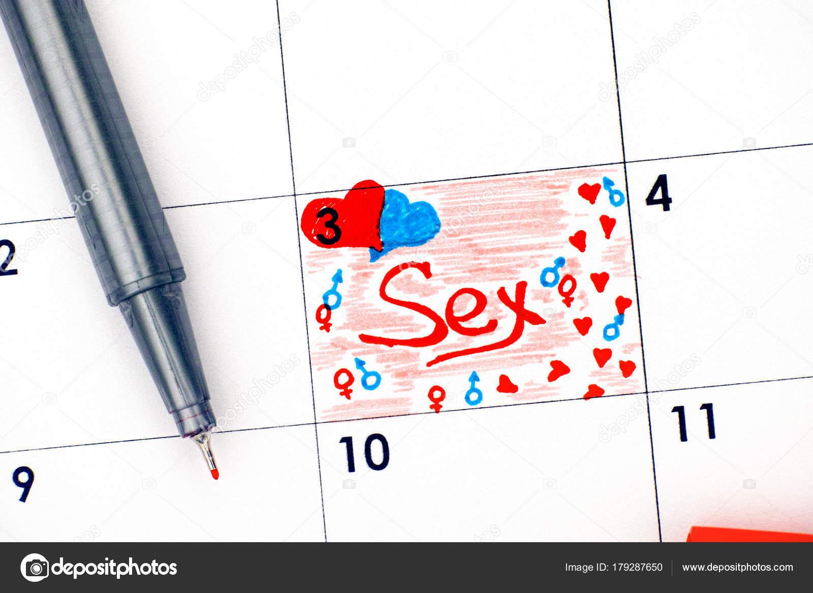 Секс с красой