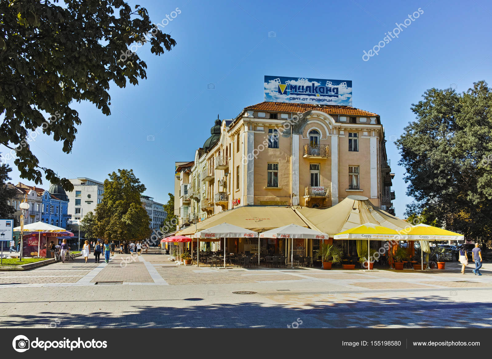 Pleven Bulgaria 20 September 2015 Central Street In City Of