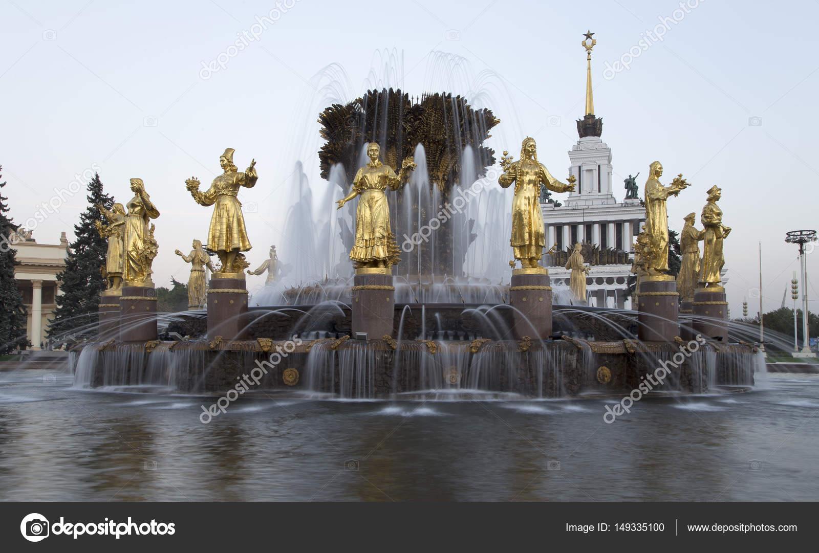 скачать проект фонтана