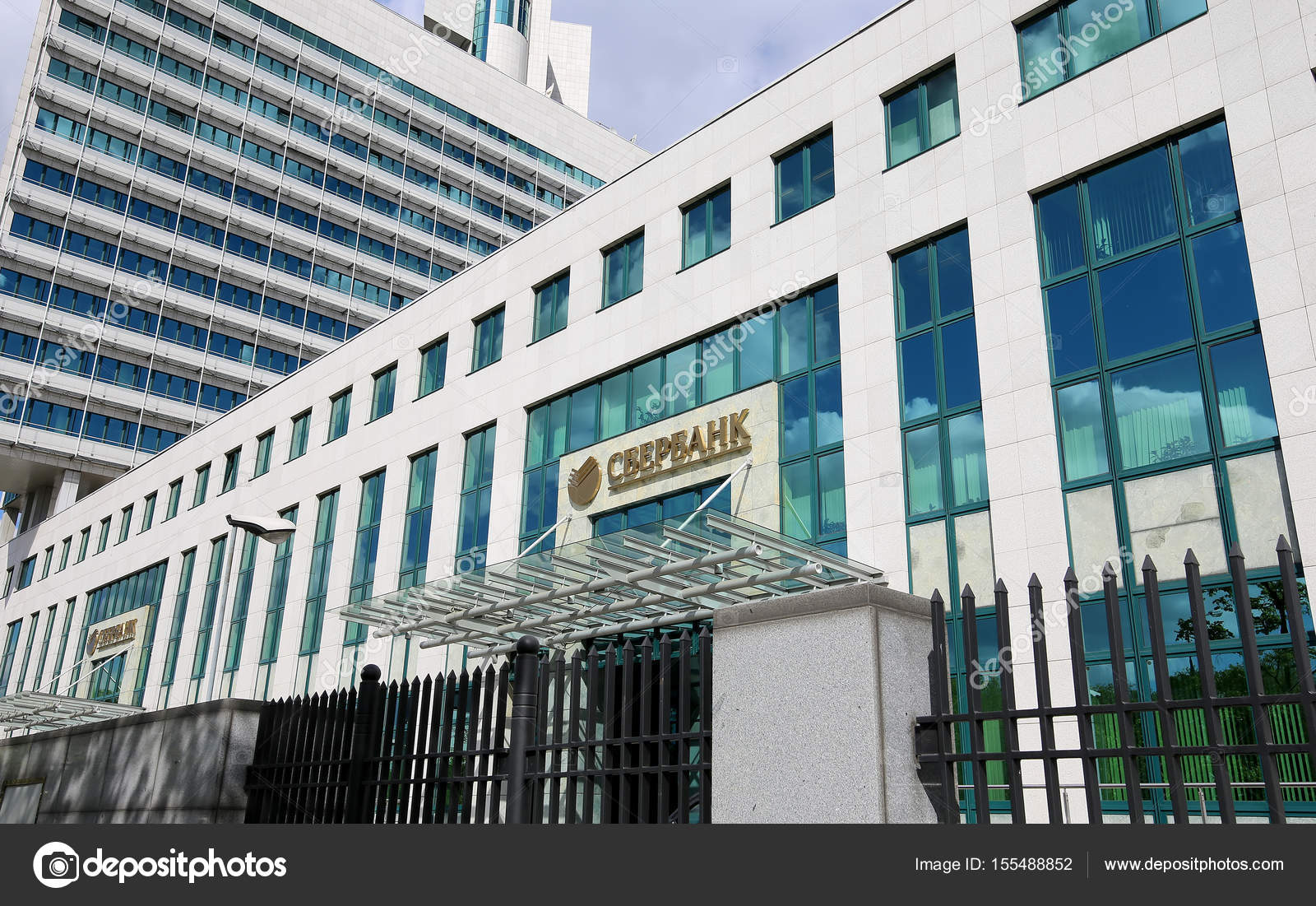 центральный офис сбербанка в москве адрес вавилова