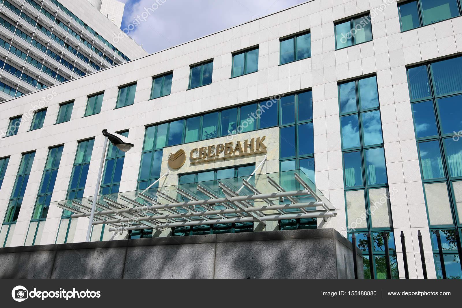 Кредит с любой кредитной историей иркутск