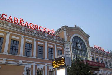 Savelovsky railway station (Savyolovsky, Savyolovskiy, Savyolovsky or Savelovskiy)-- is one of the nine main railway stations in Moscow, Russia(at night).