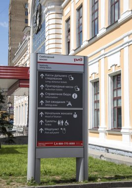 Direction sign. Savelovsky railway station (Savyolovsky, Savyolovskiy, Savyolovsky or Savelovskiy) is one of the nine main railway stations in Moscow, Russia