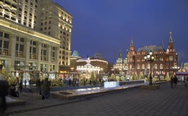 MOSCOW, RUSSIA - JANUARY 12, 2018: Christmas and New Year holidays illumination and Manege Square at night. Moscow, Russia