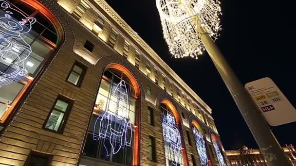 Christmas (New Year holidays) decoration of the Central Children Store on Lubyanka (inscription in Russian) at night, Moscow, Russia