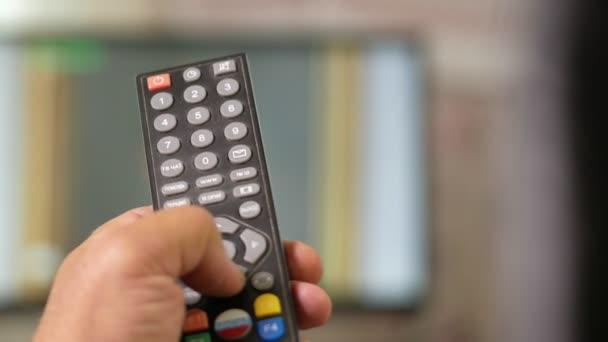 Пульт для телевизоров LG