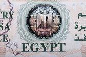 Vstupné vízum Egypt