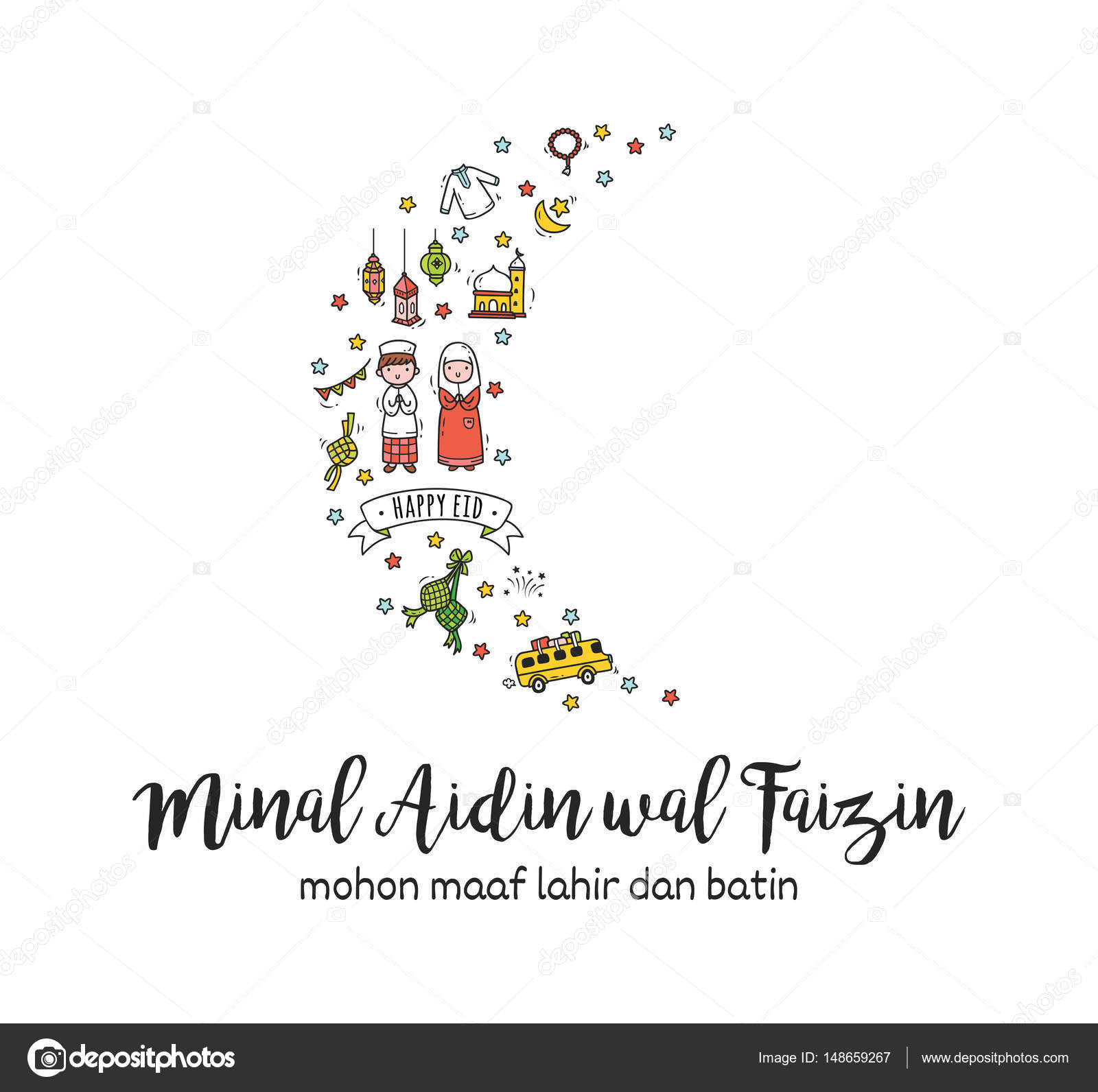 Indonesian idul fitri greeting card stock vector mhatzapa 148659267 indonesian idul fitri greeting card stock vector m4hsunfo