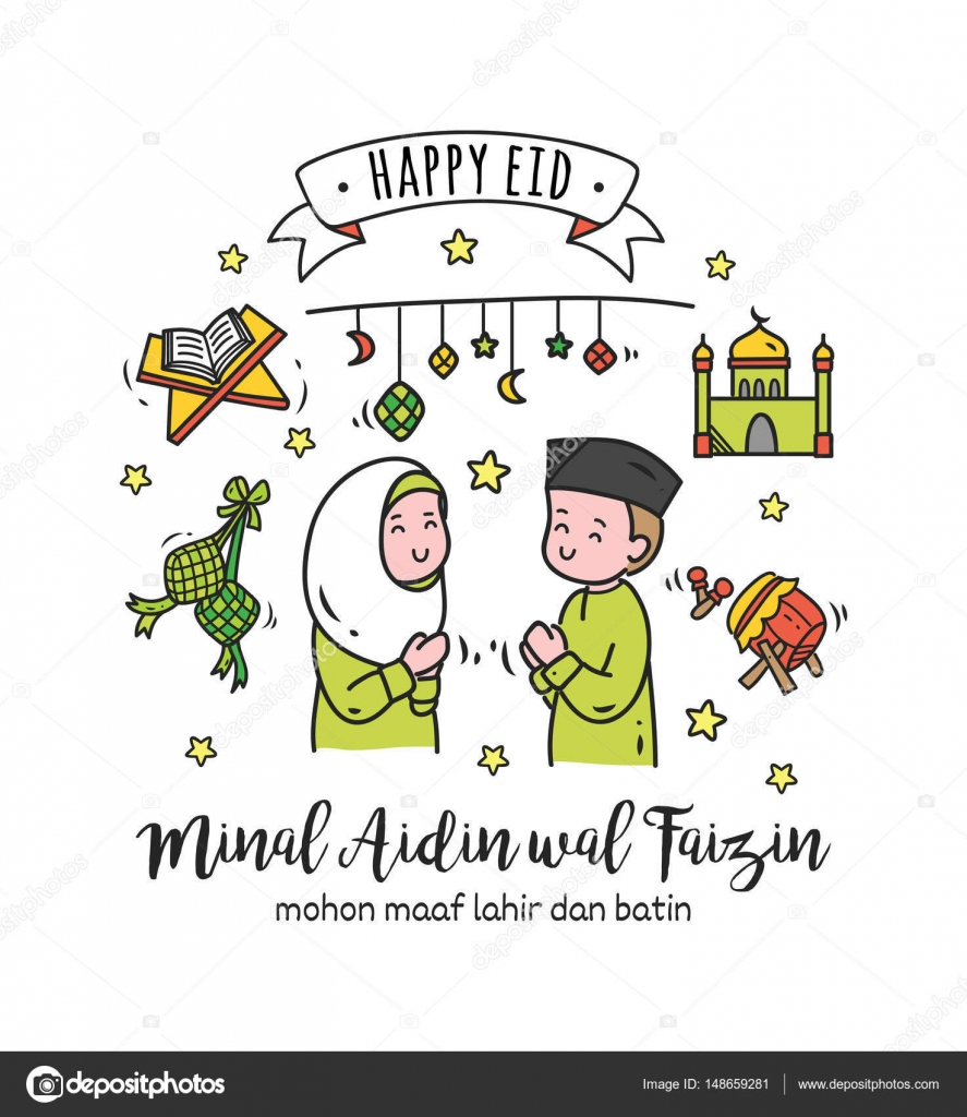 Indonesian idul fitri greeting card stok vektr mhatzapa 148659281 indonesian idul fitri greeting card stok vektr m4hsunfo