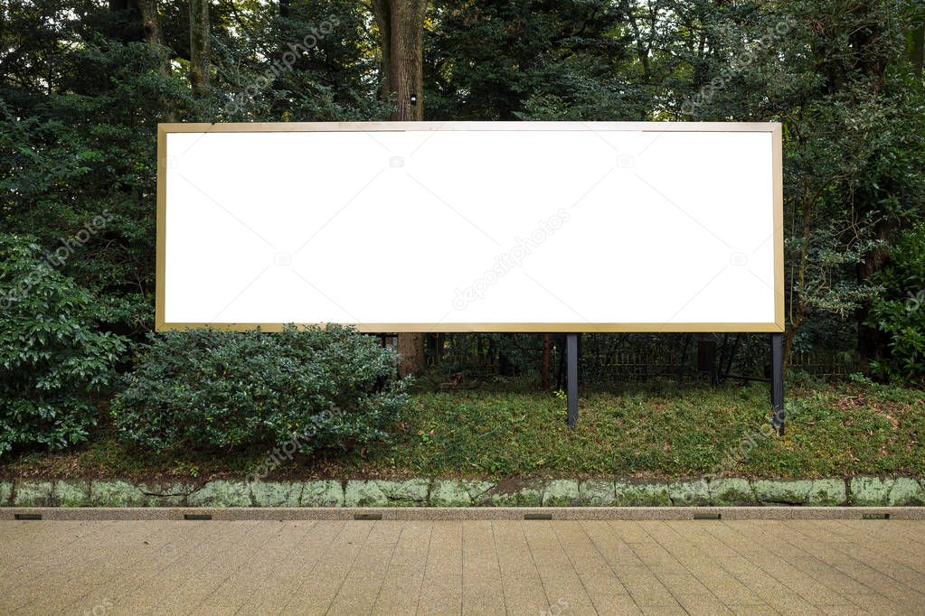 Advertising panel in park