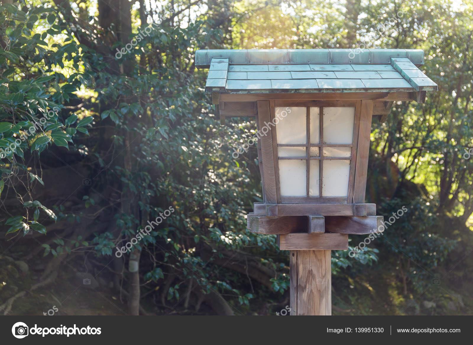 Wooden Japanese Lantern Japanese Wooden Lantern Stock Photo