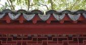 Čínský pavilon Střešní taška