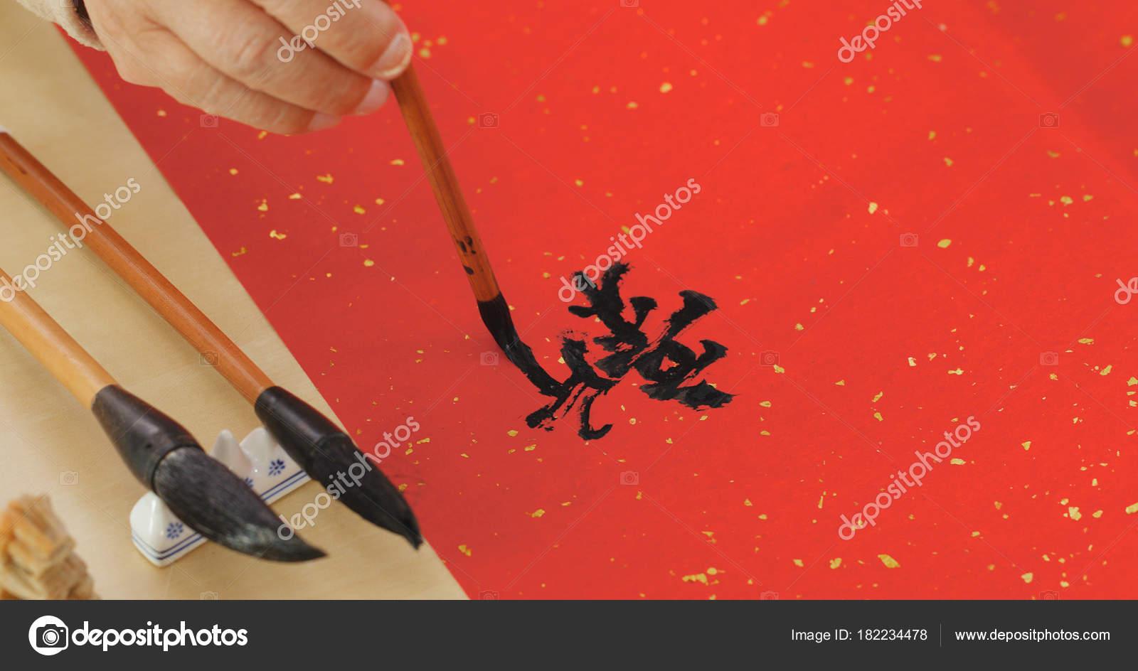 Chinesischen Kalligraphie Für Chinesische Neujahrsfest Schreiben ...