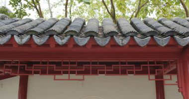 Chinese pavilion roof tile