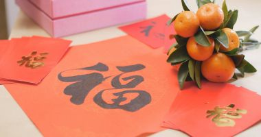 Chinese calligraphy, word meaning luck