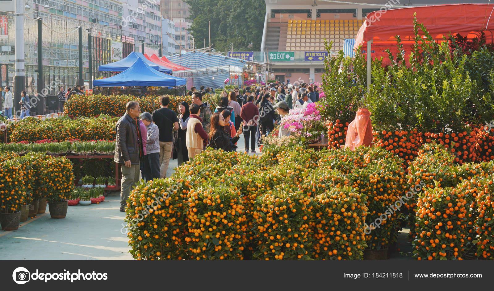 Tsuen Wan Hong Kong February 2018 Traditional Chinese Fair Lunar ...