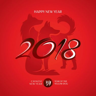 year of the yellow dog greeting card