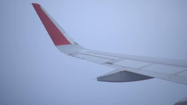 Křídlo z létání airplain