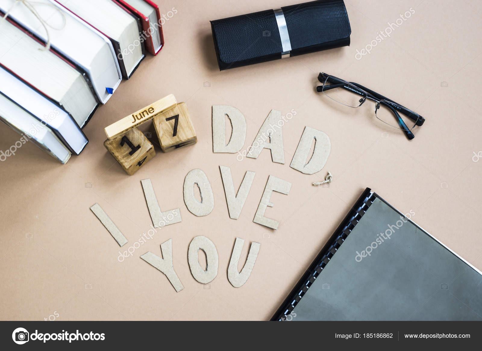 День отца в 2018 году
