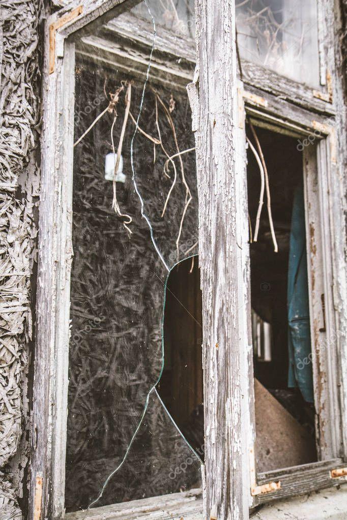 разбитое окно от рогатки фото места масаде
