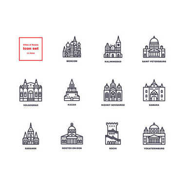 Russian cities icons set.