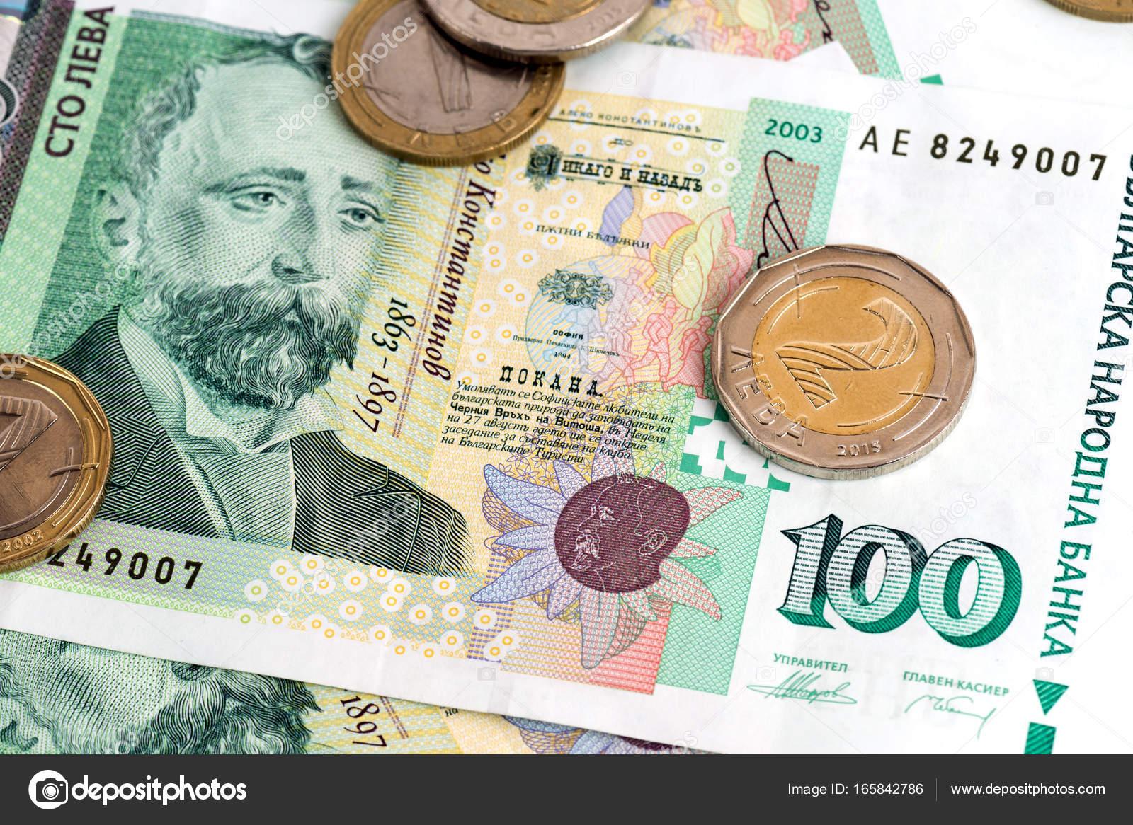 Bulgarische Geld Banknoten Und Münzen Stockfoto Eivanov 165842786