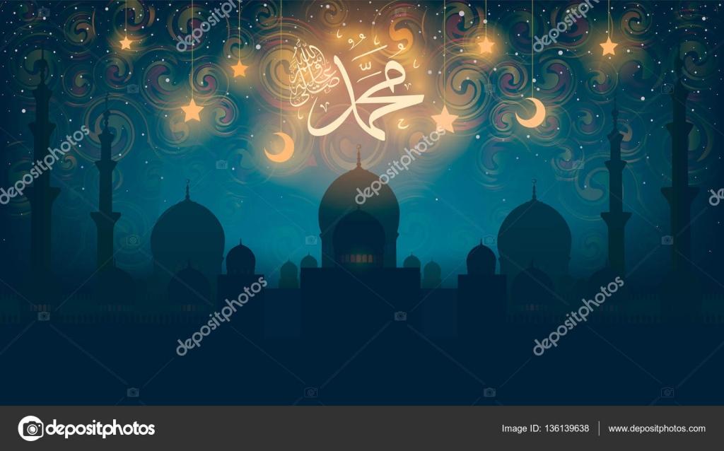 Verjaardag Van De Profeet Mohammed Vrede Is Op Hem Mawlid An Nabi