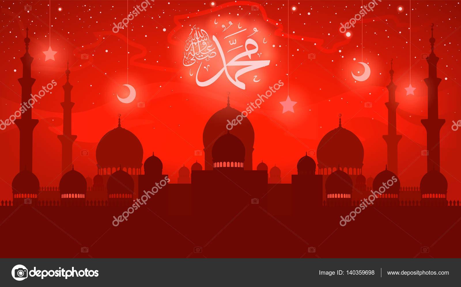 Islam Verjaardag Van De Profeet Mohammed Vrede Is Op Hem Mawl