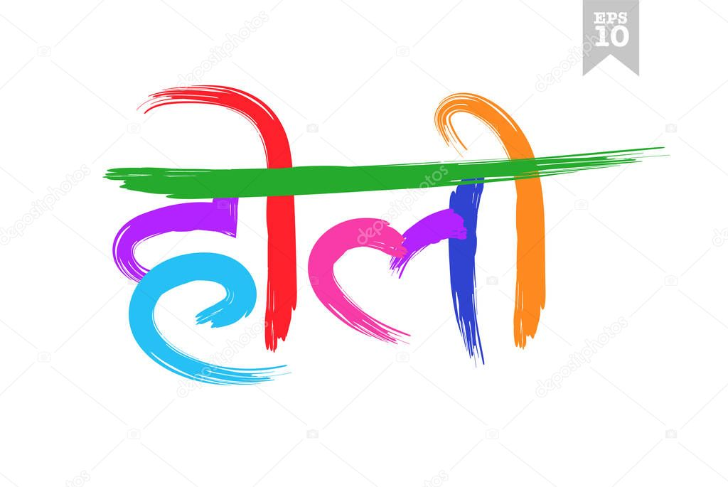 Holi in Hindi vector isolated