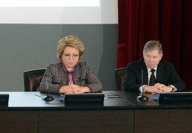 Chairman of the Council of Federation of the Federal Assembly  Valentina Matvienko and the Chairman of the Supreme Court of the Russian Federation Vyacheslav Lebedev.