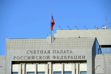 The accounts chamber of the Russian Federation.