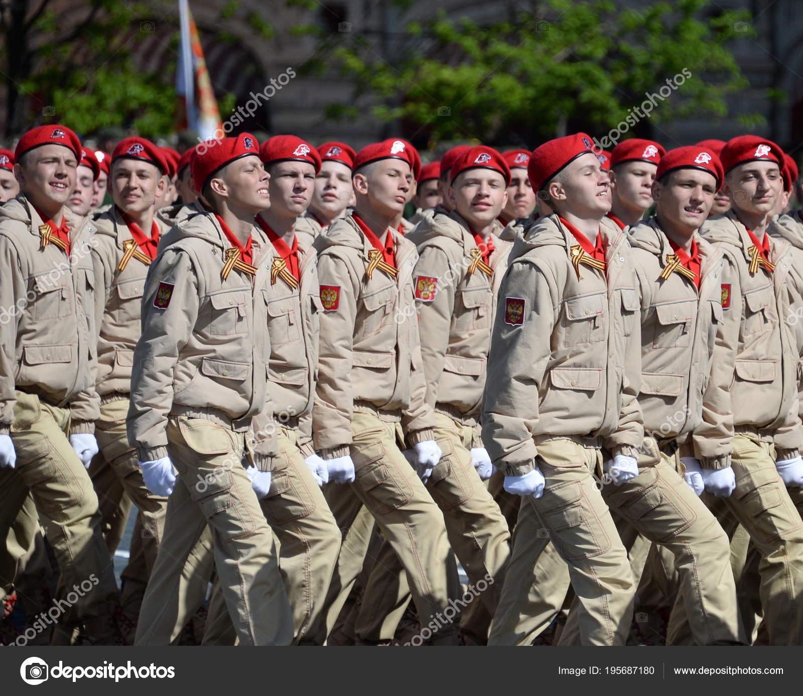Movimiento patriótico militar ruso Yunarmeytsy