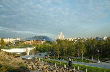Zaryadye Park in Autumn, Moscow