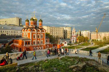 View to Varvarka Street, Zaryadye Park, Moscow