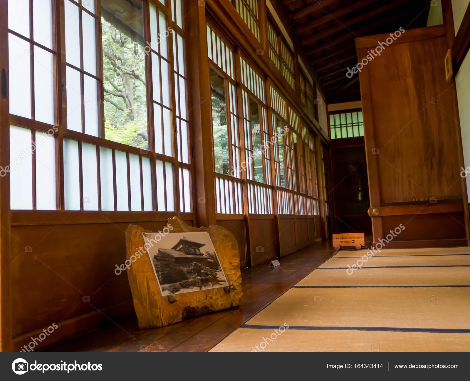 Kyoto Japan 5 Juli 2017 Ein Raum Mit Tatami Matten In