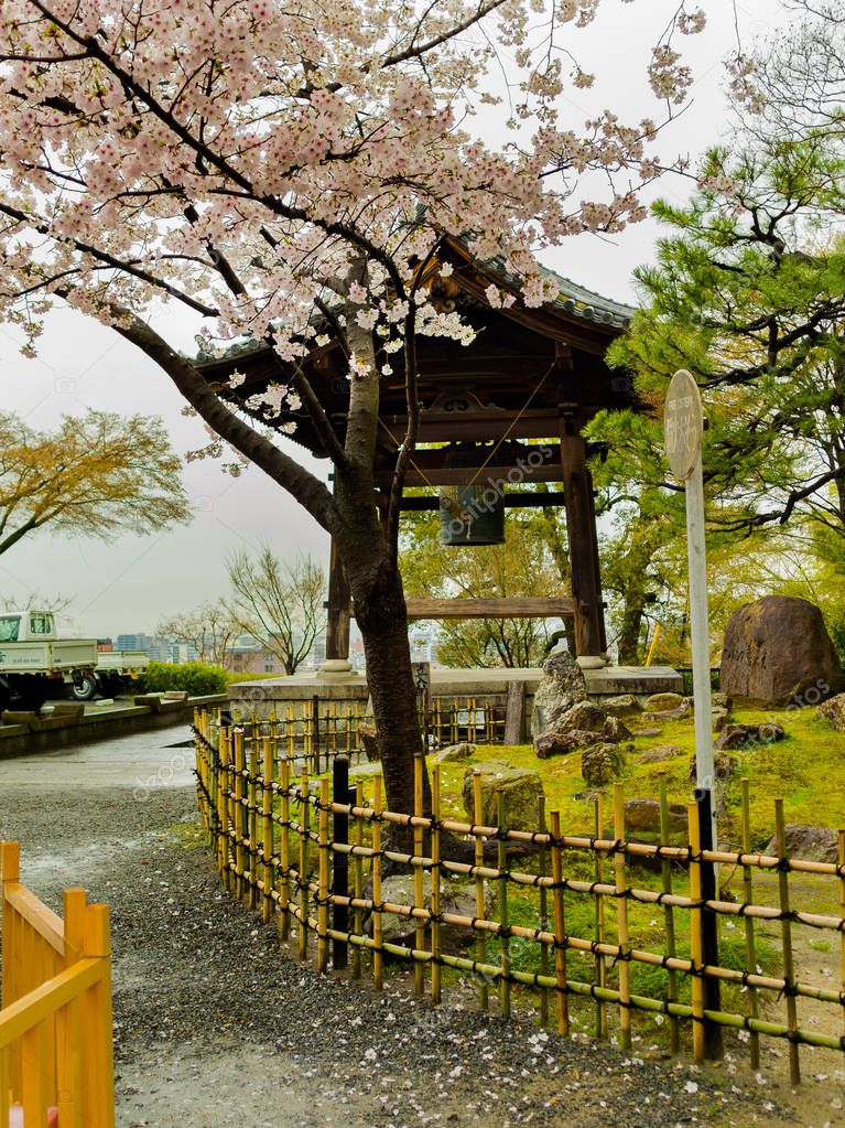 HAKONE, JAPAN - JULY 02, 2017: Higashiyama district with cherry blossoms the springtime in Kyoto