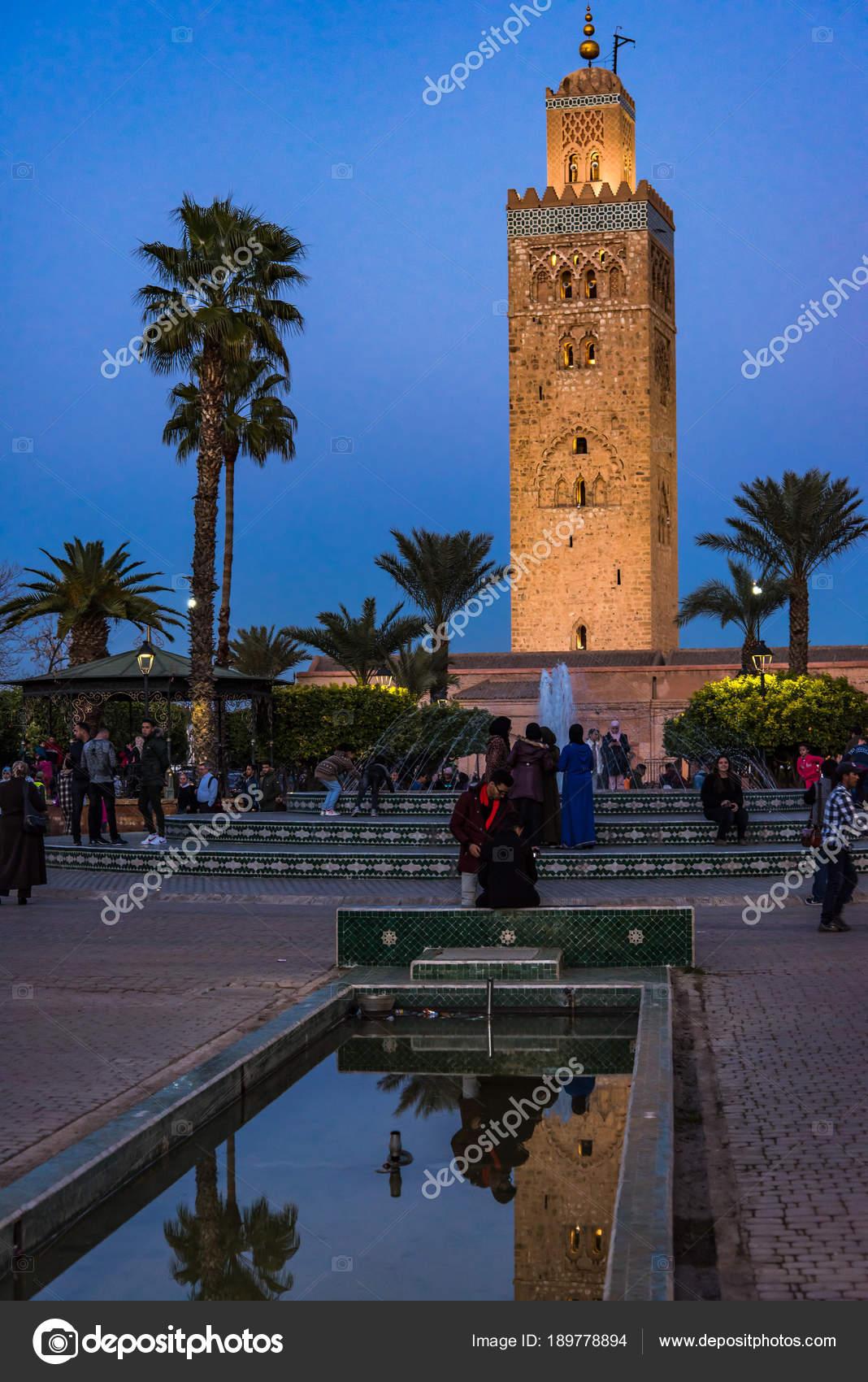 Jardins De La Mosquee Koutoubia A Marrakech Maroc Photo